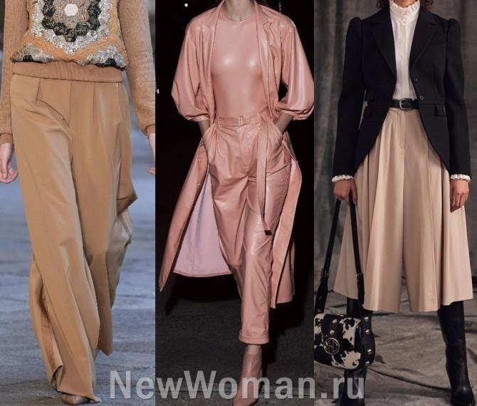 модные женские брюки 2021 года бежевого цвета